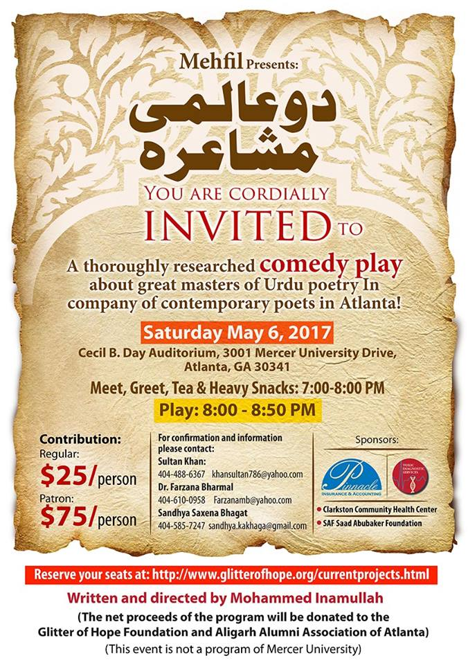 Comedy play about great masters of Urdu poetry