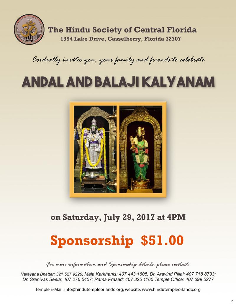 Andal and Balaji Kalyanam