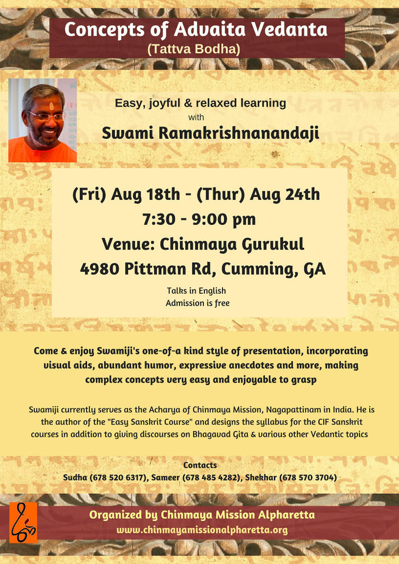 Concepts of Advaita Vedanta