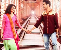 Shaadi Mein Zaroor Aanaa Screened at Rashtrapati Bhavan