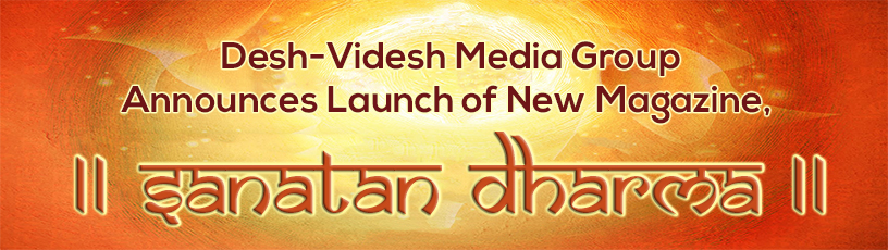 Launch of New Magazine, Sanatan Dharma