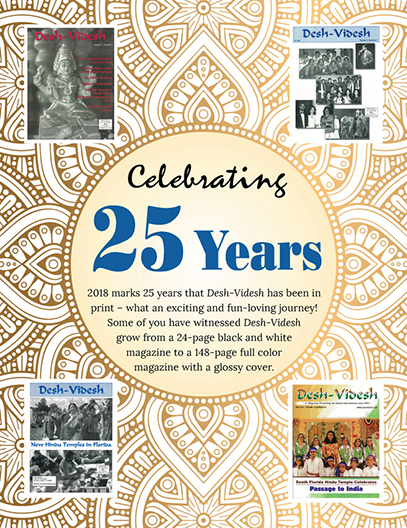 Celebrating 25 years of Community Involvement