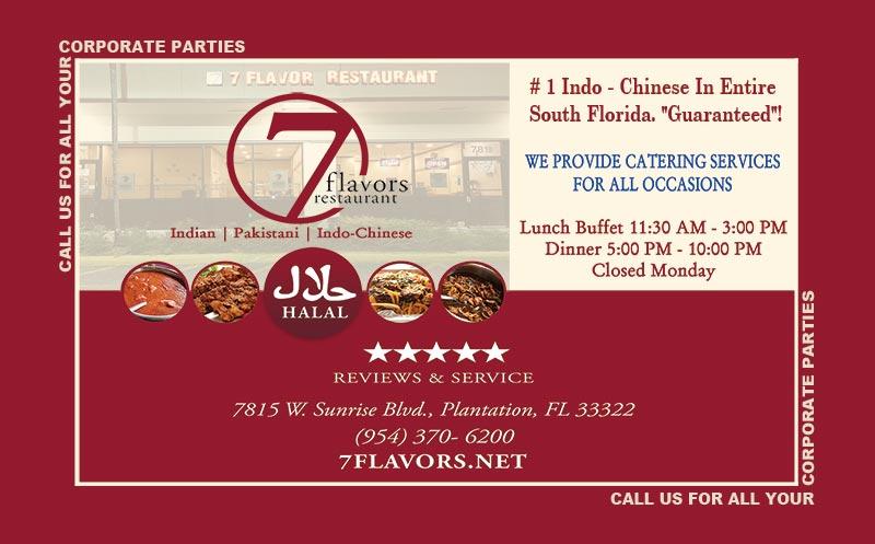 7 Flavors Restaurant