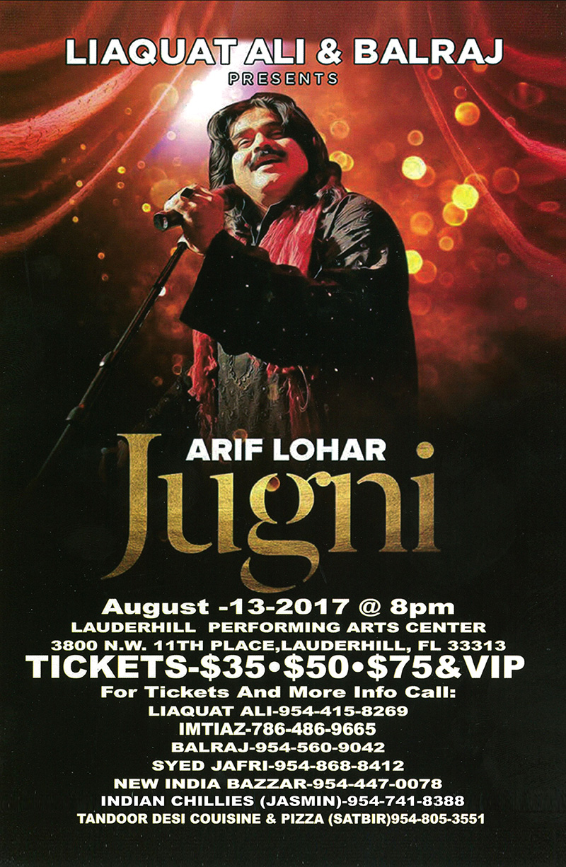 Arif Lohar Live In Concert