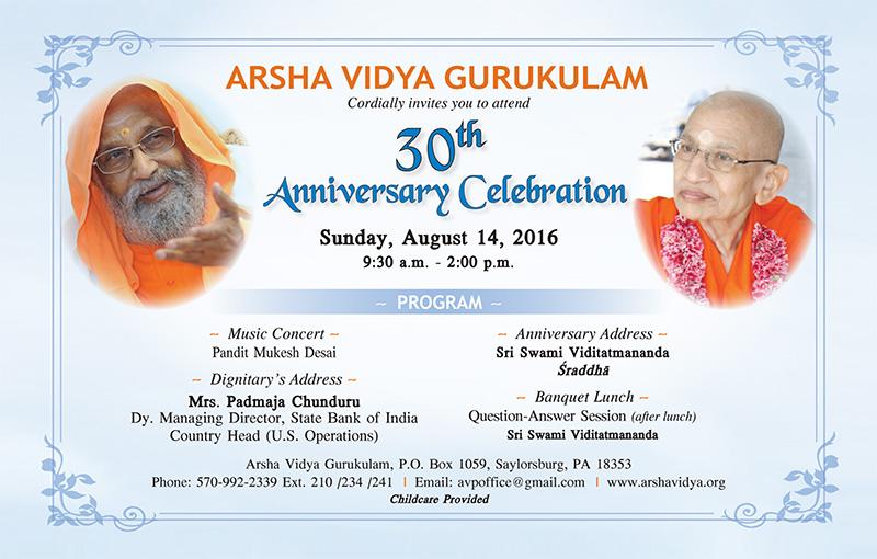 Arsha Vidya Gurukulam