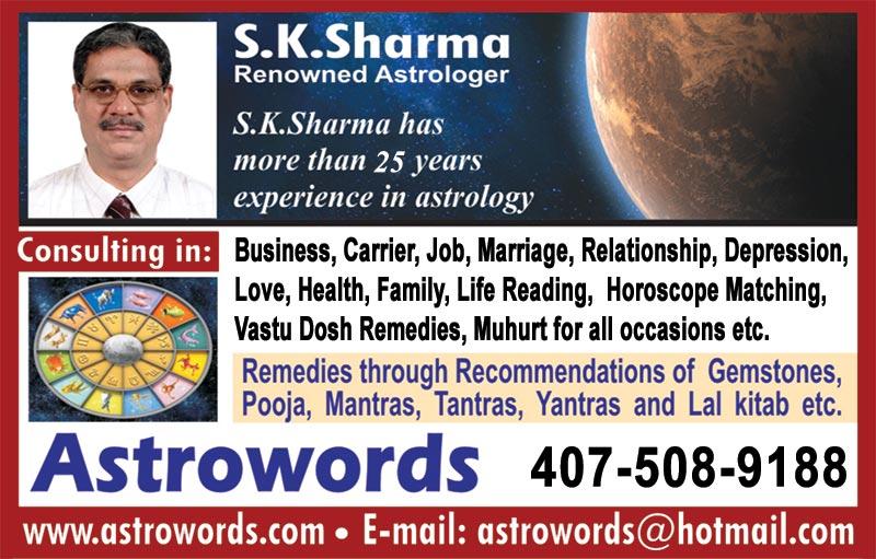 Astro Words