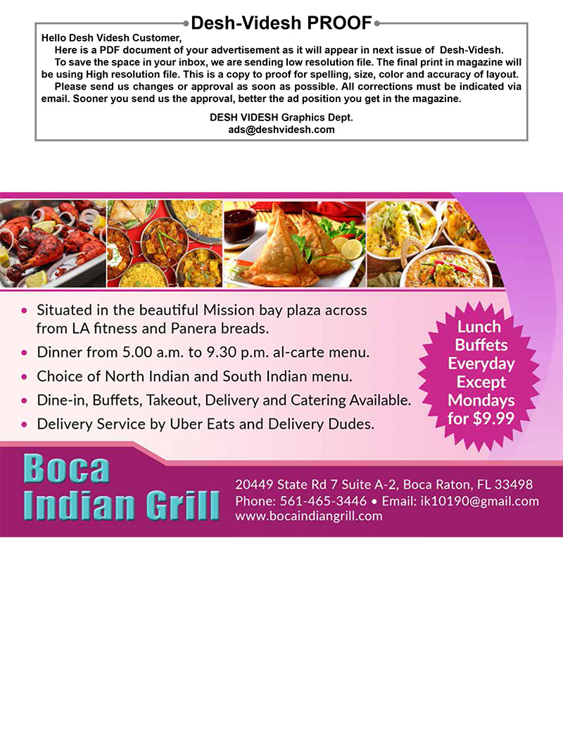 Boca Indian Grill