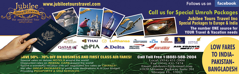 Jubilee Tours & Travel Inc