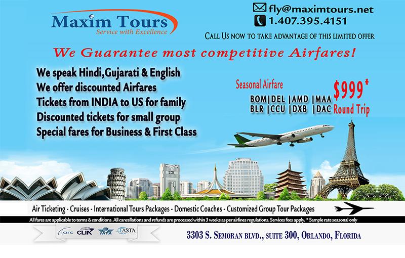 Maxim Tours LLC