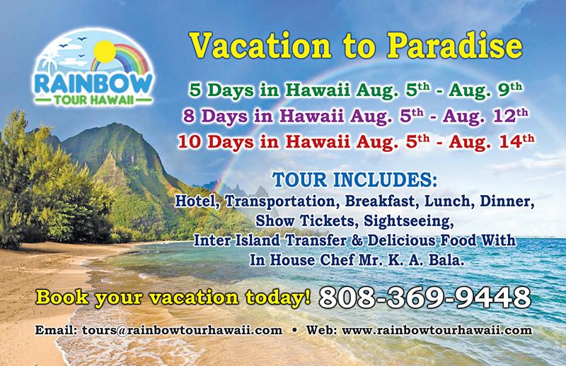 Rainbow Tour Hawaii