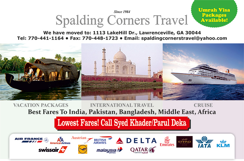 Spalding Corners Travel