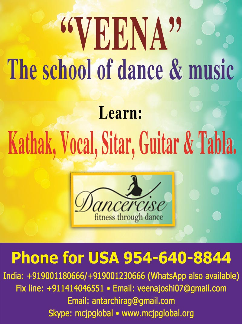 Veena The School of Dance & Music