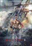 Baaghi 3 - (Hindi)