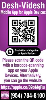 Desh-Videsh Mobile App for Apple Devices