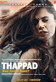 Thappad - (Hindi)