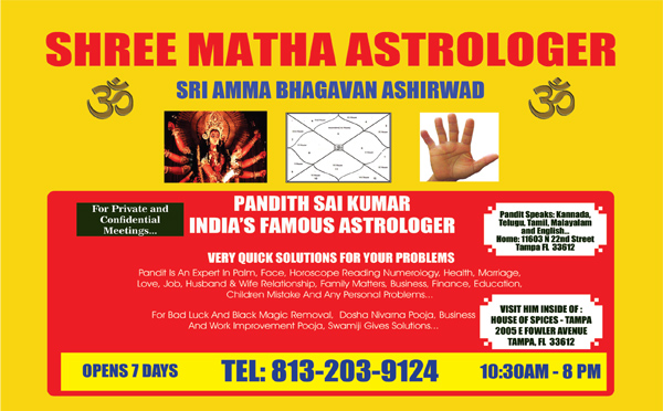 Shree Matha Astrologer