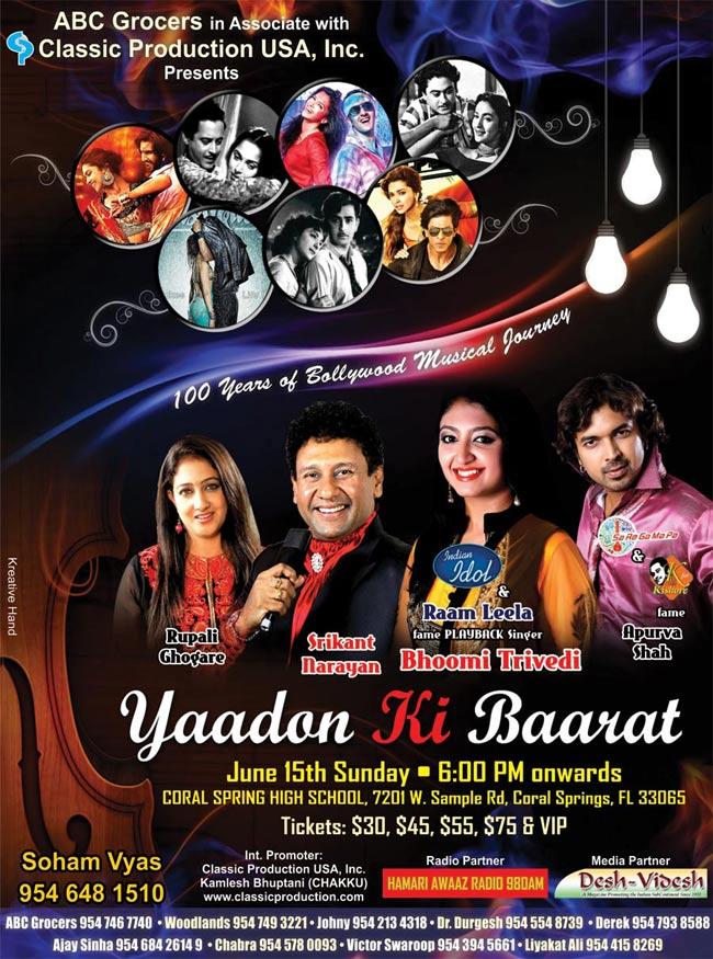 ABC Grocers Presents -Yaadon Ki Baarat