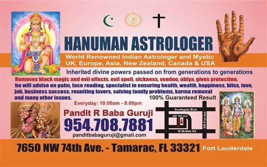 Pandit R Baba Guruji