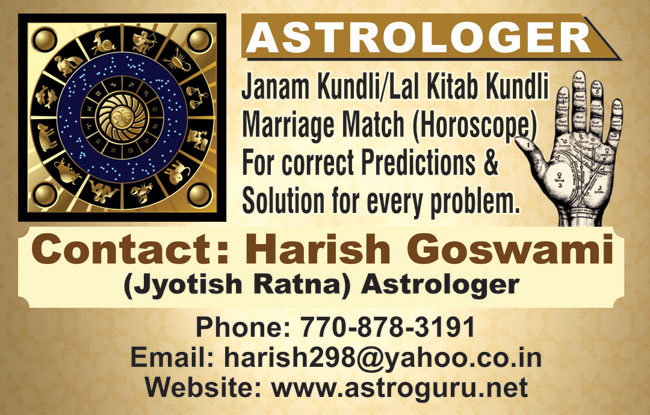 HARISH GOSWAMI