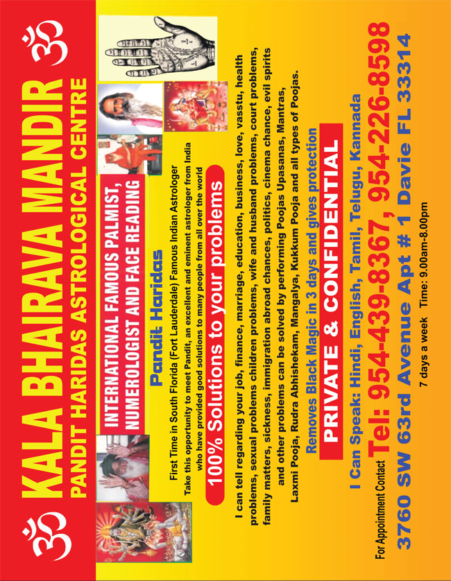 Kala Bhairava Mandir