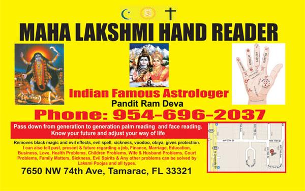 Maha Lakshmi Hand Reader