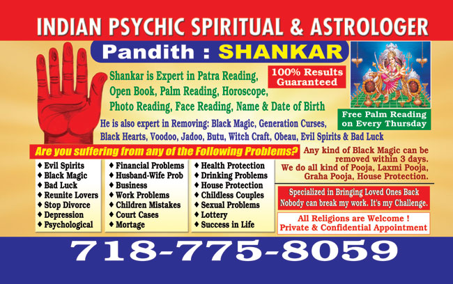 Pandith Shankar