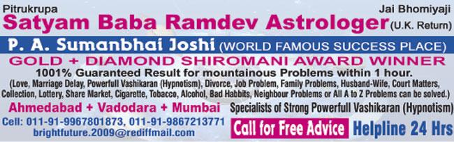 Satyam Baba Ramdev Astrologer