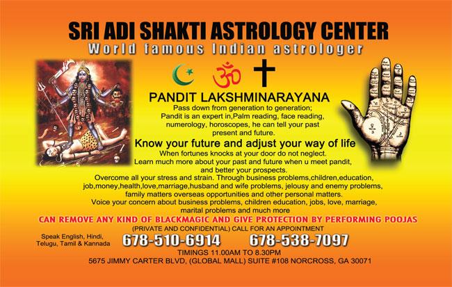 Sri Adi Shakti Astrology Center