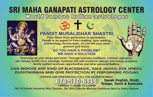 Sri Maha Ganapati Astrology Center