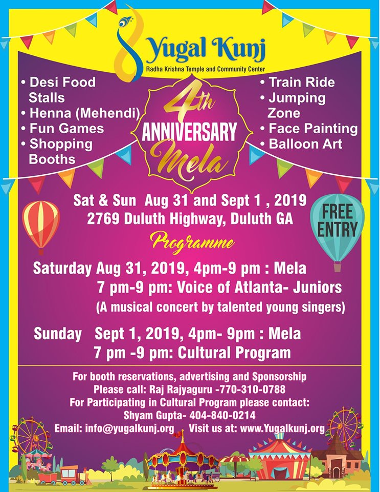 4th Anniversary Mela Celebrations