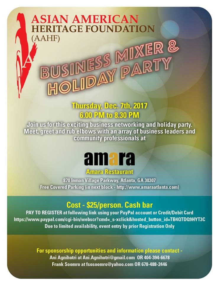 AAHF Business Mixer & Holiday Party