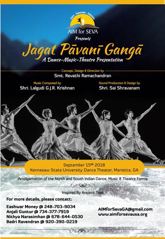 AIM for Seva Jagat Pavani Ganga Dance Drama