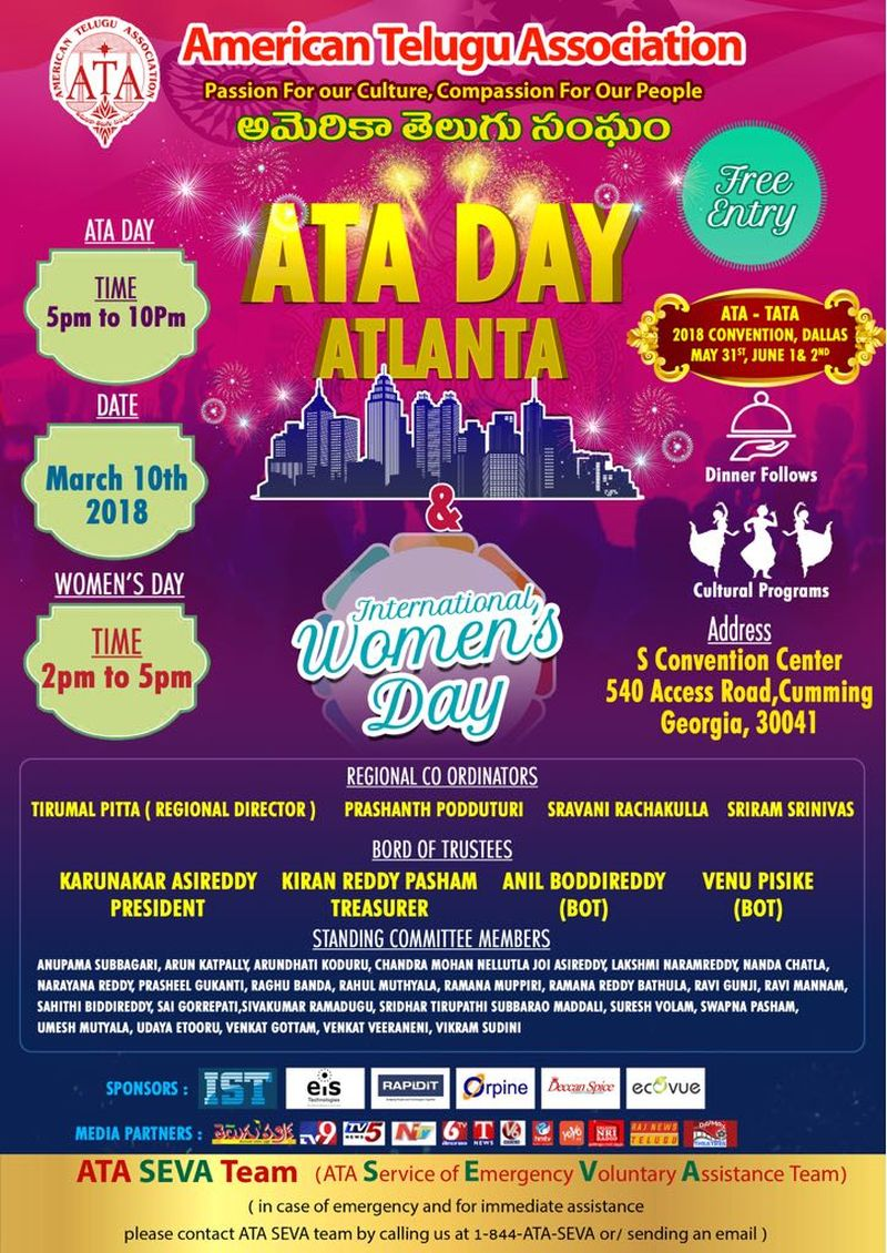ATA Day & Women's Day