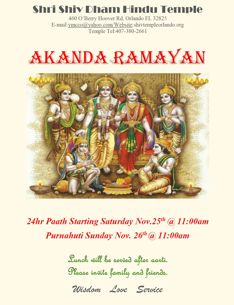 Akanda Ramayan