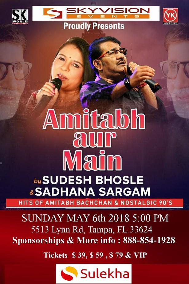 Amitabh aur Main by Sudesh Bhosle & Sadhna Sargam