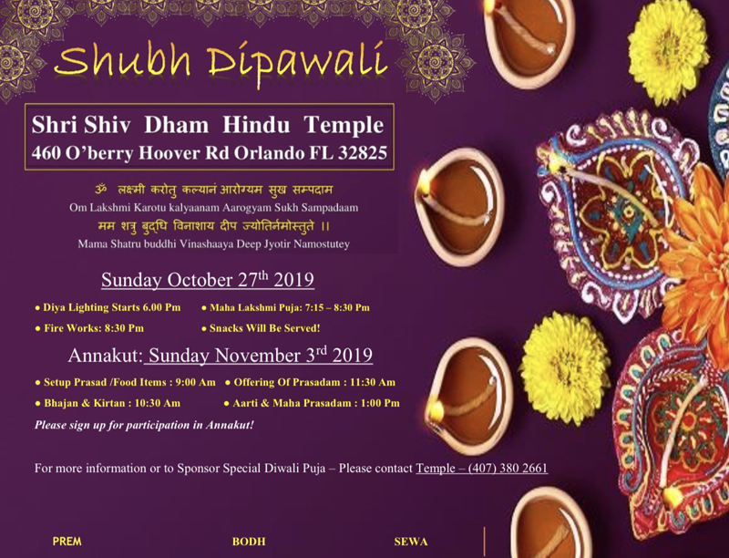 Annakut in Orlando Hosted By Shri Shiv Dham Hindu Temple