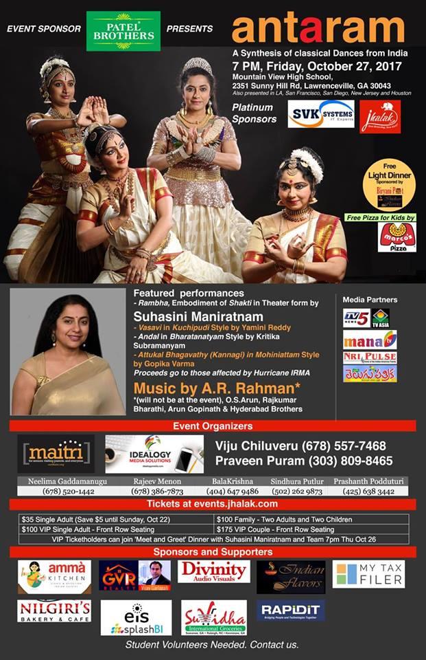 A Synthesis of Dances by Suhasini Maniratnam