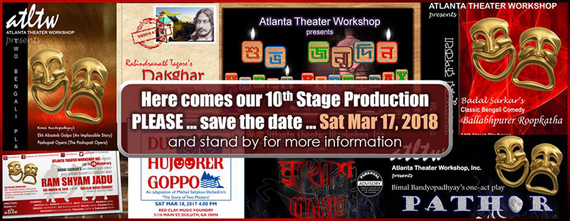 Atlanta Theater Workshop: