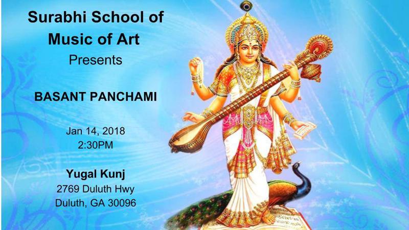 Basant Panchami Concert