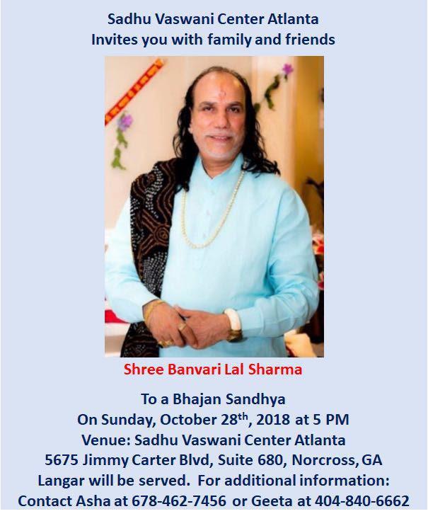 Bhajan Sandhya: Banvari Lal Sharma