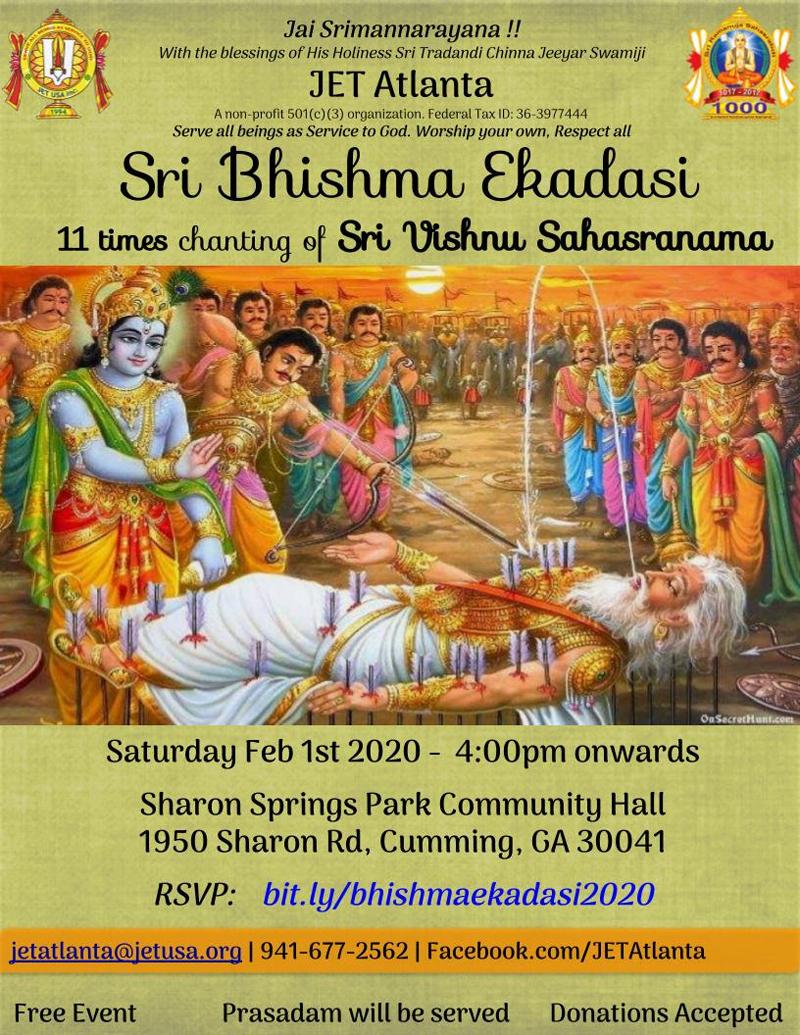 Bhishma Ekadasi in Cumming