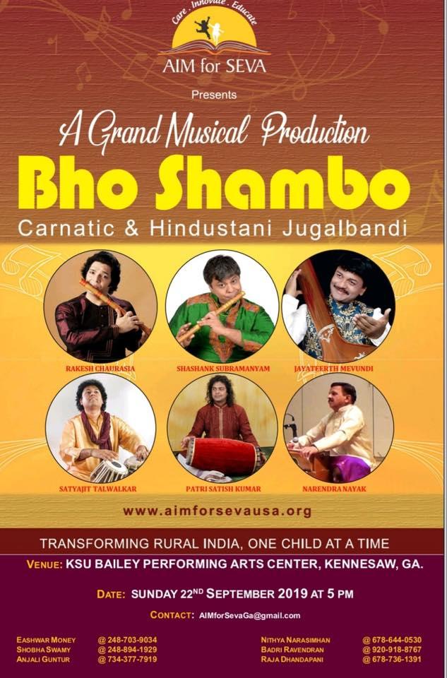 Bho Shambo: Classical Music of N & S