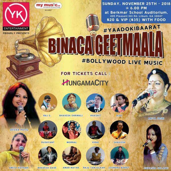 Binaca Geetmala: Yaadon Ki Baarat