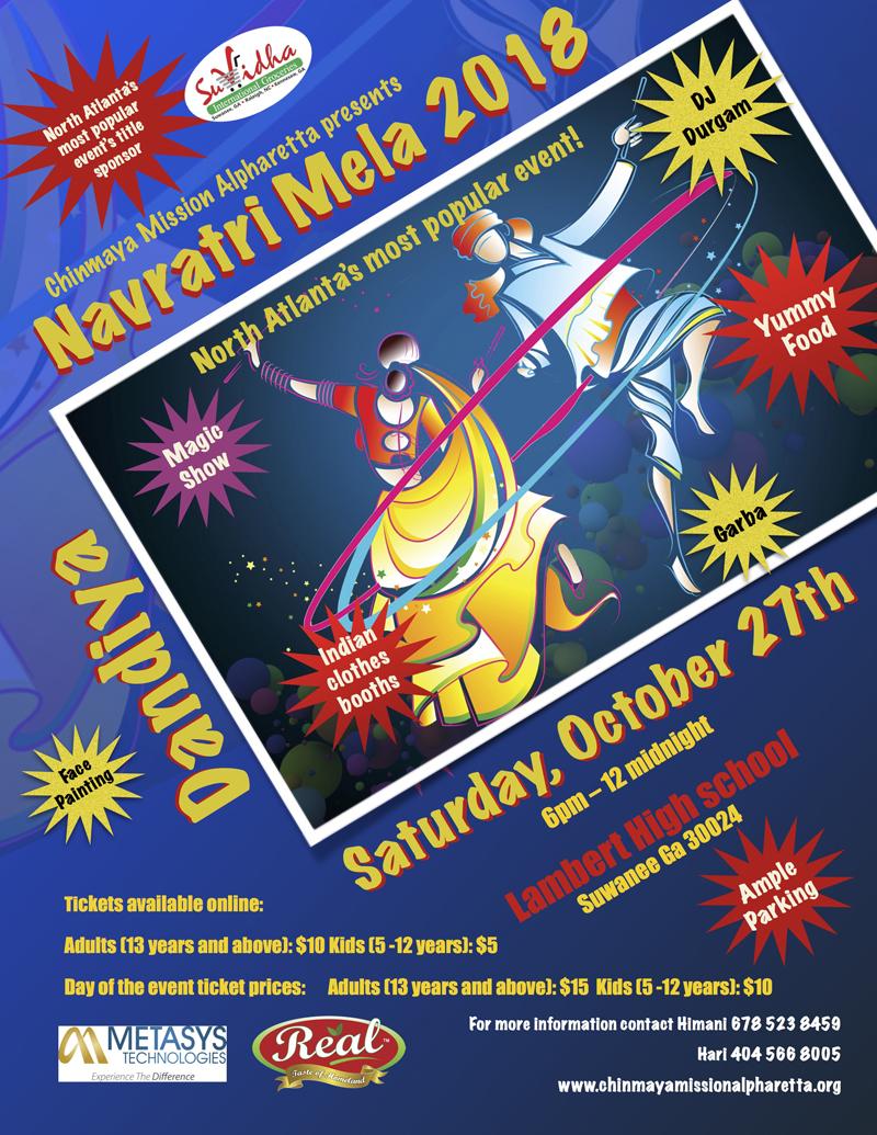 CMA: Navratri Mela