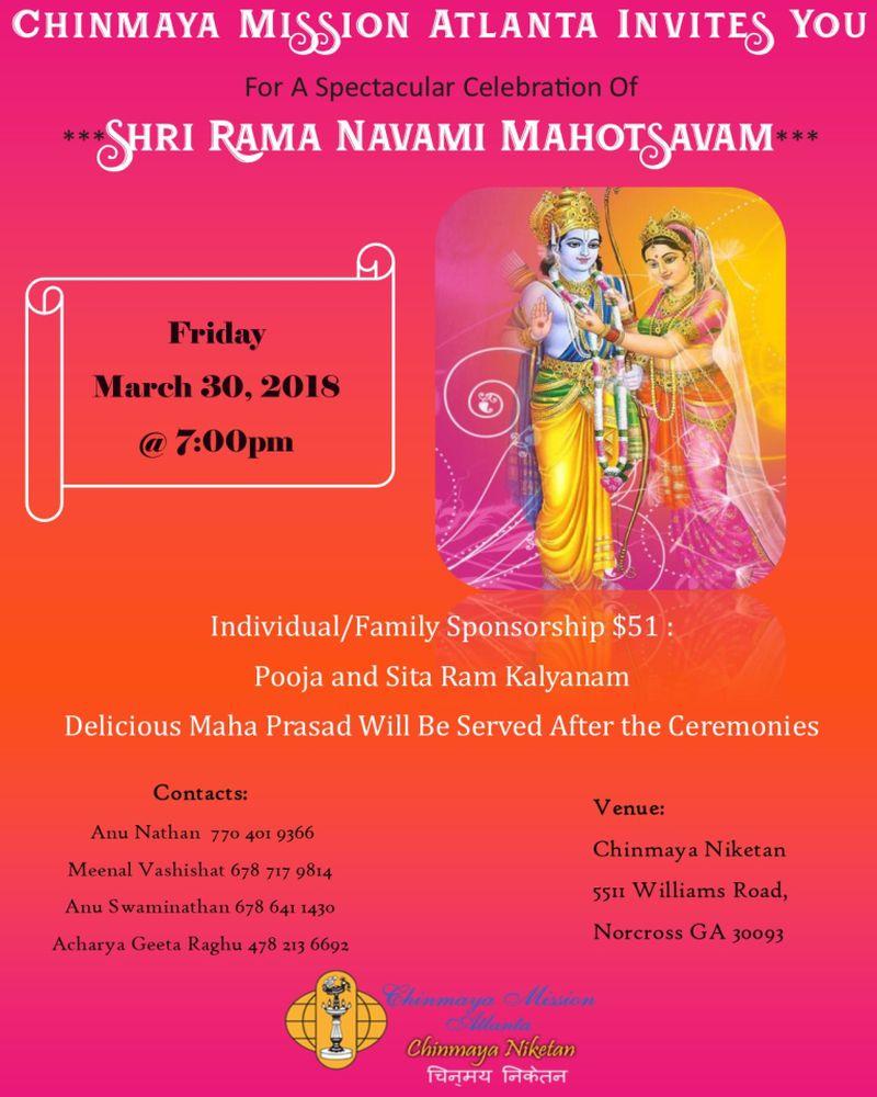 CMA Shri Rama Navami Mahotsavam
