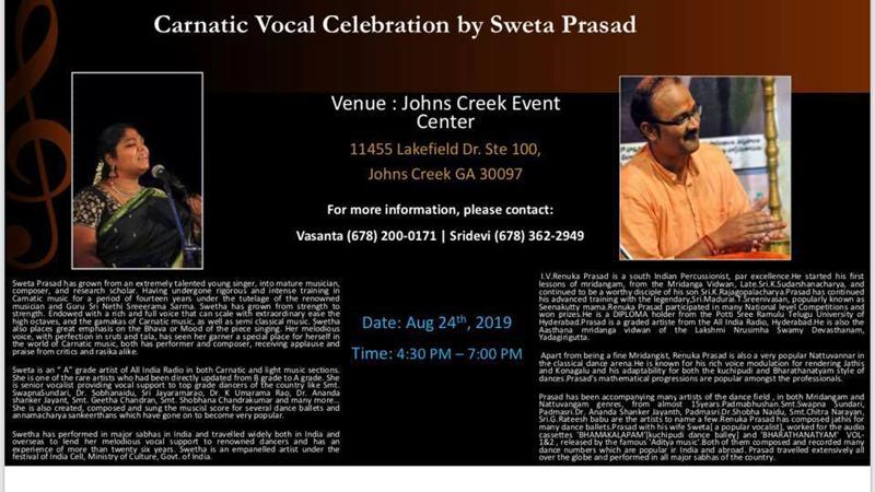 Carnatic Vocal Concert by Sweta Prasad