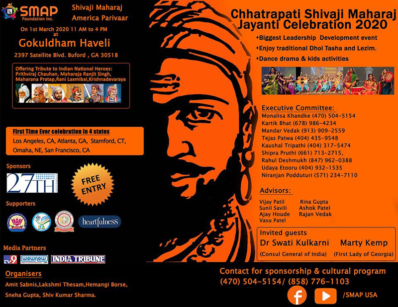 Chhatrapati Shivaji Maharaj Jayanti Celebration in Buford