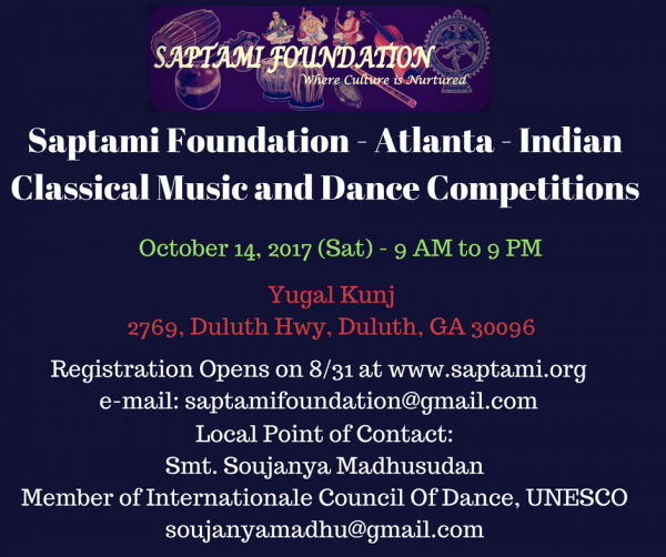 Classical Music & Dance Competitions