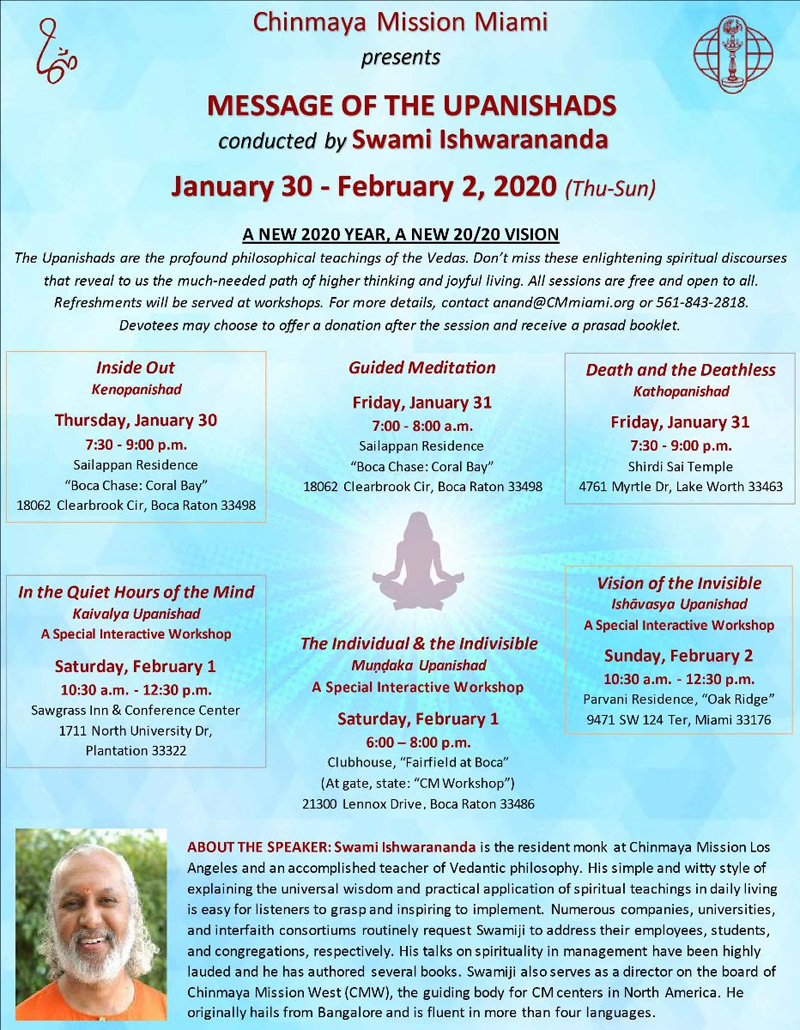 Death and Deathless - Free Talk by Swami Ishwarananda in Lake Worth