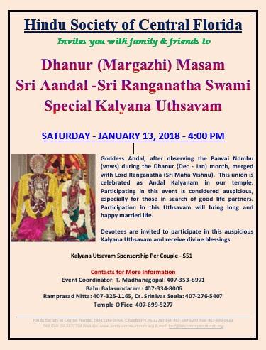 Dhanur Masam Sri Aandal - Sri Ranganatha Swami Special Kalyana Uthasavam
